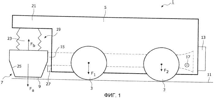 Всасывающее устройство и автономный пылесос