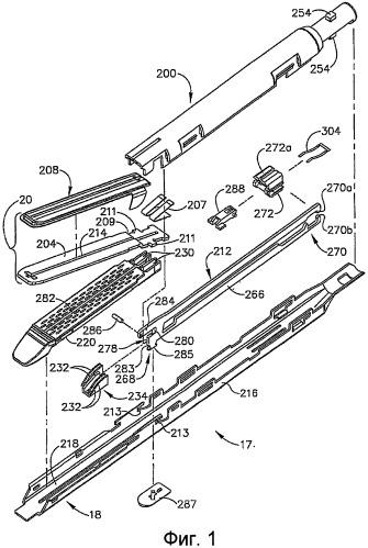 Одноразовый загрузочный модуль для хирургического сшивающего скобками аппарата
