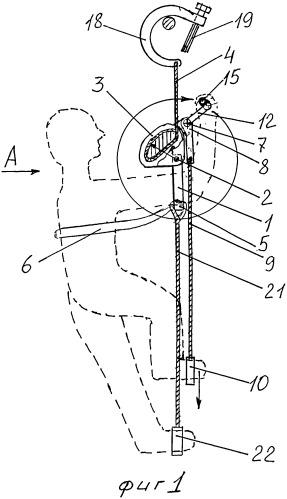 Карманное спасательное тросовое подъемно-спускное средство при пожаре в небоскребах лукьянова с.н.