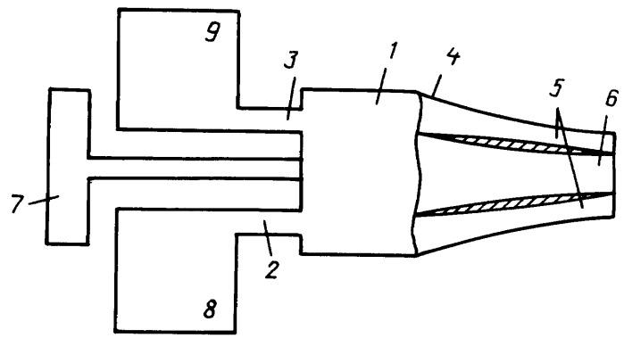 Способ формирования газокапельной струи