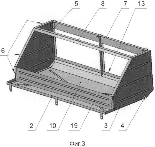 Полка для установки в кузове-фургоне транспортного средства