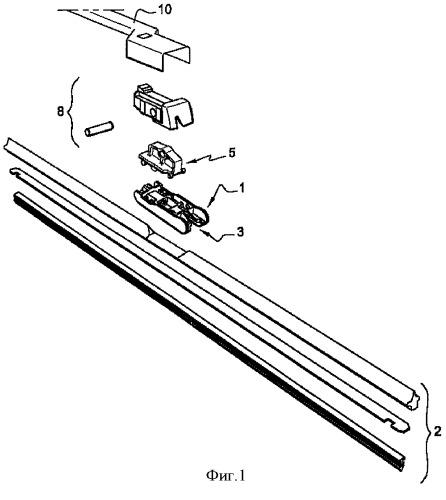 Соединительное основание, предназначенное для взаимодействия с переходником и образующее с ним механический соединитель для щетки стеклоочистителя автотранспортного средства
