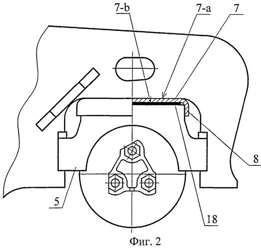 Сменный элемент фрикционного узла, преимущественно тележек грузовых вагонов