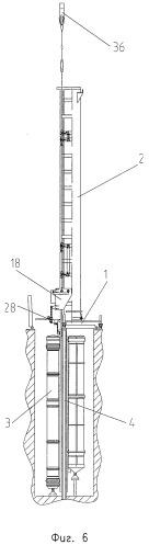 Комплект устройств и способ загрузки транспортно-пускового контейнера в многоместную шахтную пусковую установку вертикального пуска