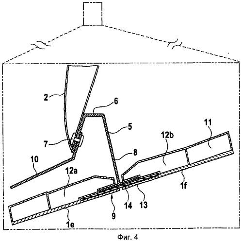 Фюзеляж повышенного давления воздушного судна