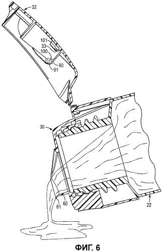 Укупорочное устройство с крышкой, уменьшающей утечку