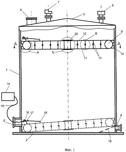 Вертикальный цилиндрический резервуар для легкоиспаряющихся жидкостей