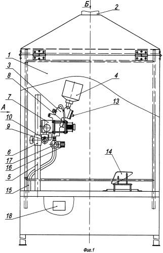 Устройство для нанесения на стекло токопроводящего слоя