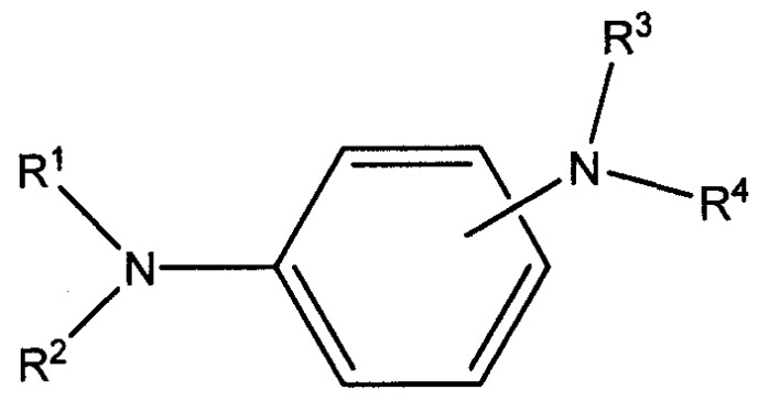 Соединения алкилированного 1,3-бензолдиамина и способы их получения