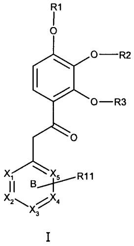 Замещенные метилфенилкетоны, пригодные для использования в качестве ингибиторов pde4