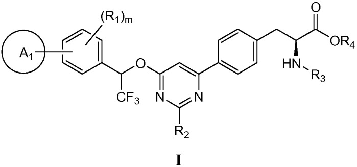 Способы получения соединений на основе 4-фенил-6-(2,2,2-трифтор-1-фенилэтокси)пиримидина