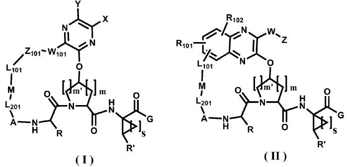 Хиноксалинсодержащие соединения в качестве ингибиторов вируса гепатита с