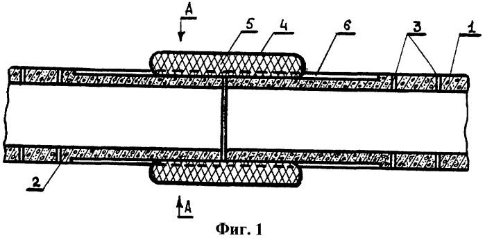 Соединение дренажных труб