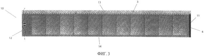 Фотоэлектрическая битумная черепица, способ изготовления фотоэлектрической битумной черепицы и способ укладки фотоэлектрической кровли