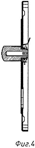 Ручка для створки