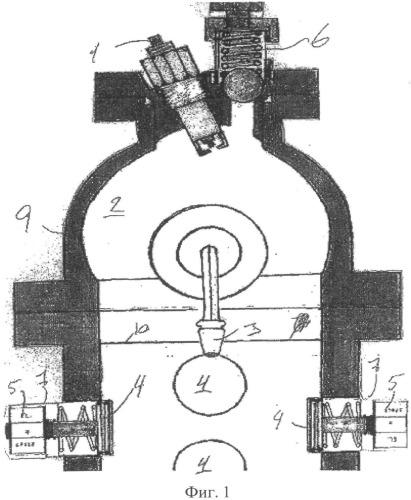 Устройство для преобразования энергии, система и метод для сжигания водорода и кислорода