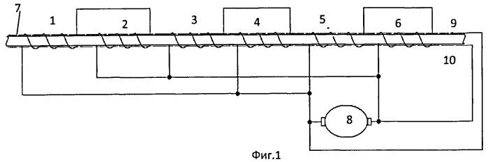 Устройство для магнитной обработки жидкого топлива в двигателях внутреннего сгорания