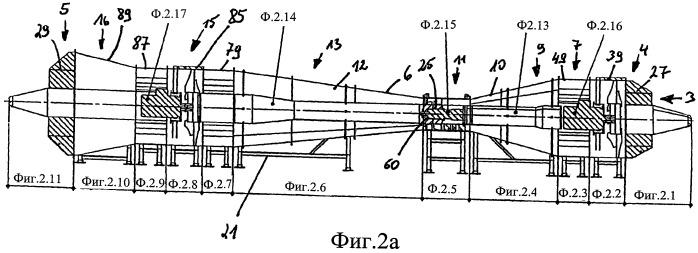 Ветроэнергетическая установка, генератор для генерации электрической энергии из окружающего воздуха и способ генерации электрической энергии из находящегося в движении окружающего воздуха