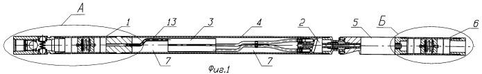 Гидроприводная насосная установка
