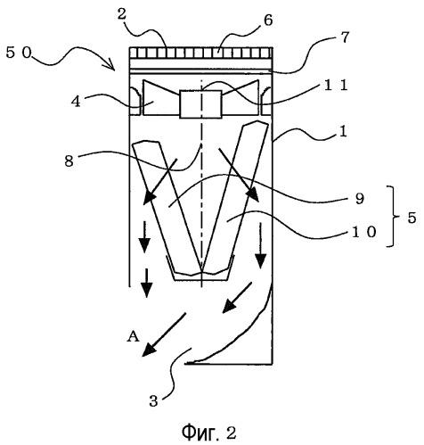 Внутренний блок кондиционера воздуха и кондиционер воздуха