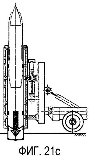 Мобильная ракетная пусковая установка и способ запуска ракеты