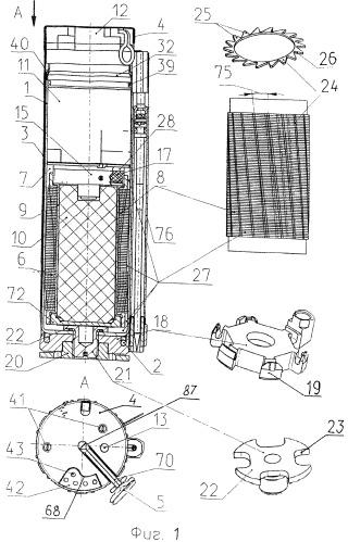 Противопехотная осколочная мина дистанционной установки
