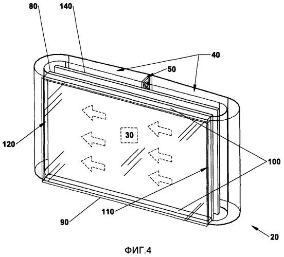 Система и способ терморегулирования электронного дисплея