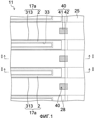 Подложка активной матрицы и устройство отображения, имеющее такую подложку