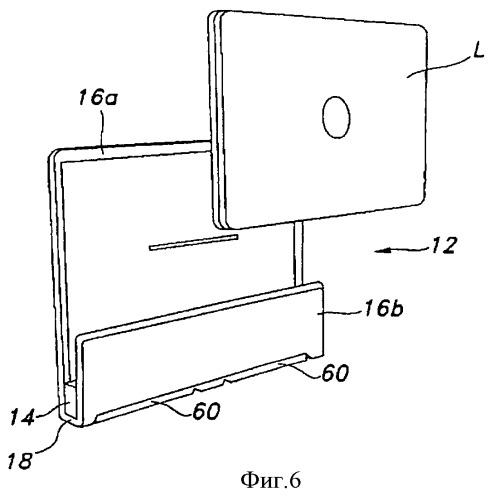 Беспроводные системы электропитания портативных компьютеров и электронных устройств