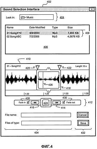 Предоставление выбранных отправителем элементов звука участникам разговора