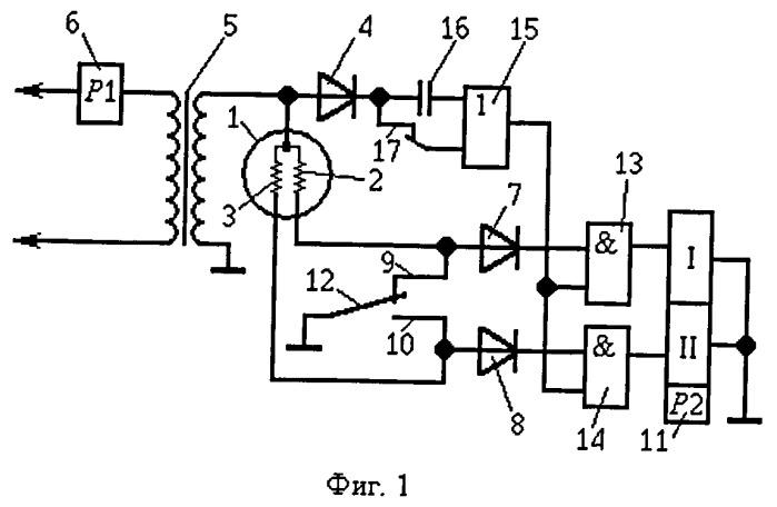 Способ работы линзового светофора с двухнитевой лампой и устройство для его осуществления