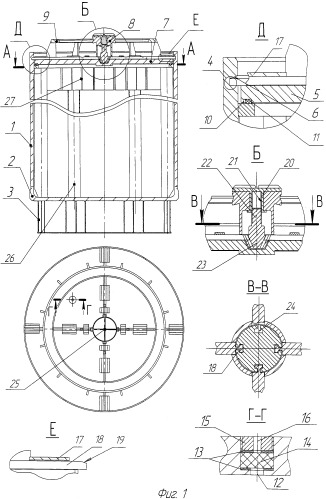 Оборотный пенал временного хранения ампул с пучками отработавших тепловыделяющих элементов