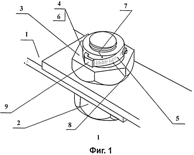 Устройство для диагностики ослабления затяжки гайки резьбового контактного соединения токоведущих шин