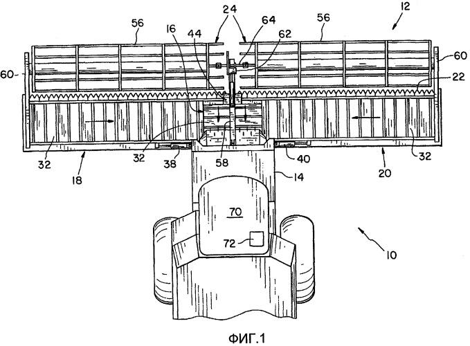 Интегрированные держатель ленты полотенного транспортера и опорная лапа в сельскохозяйственной уборочной машине