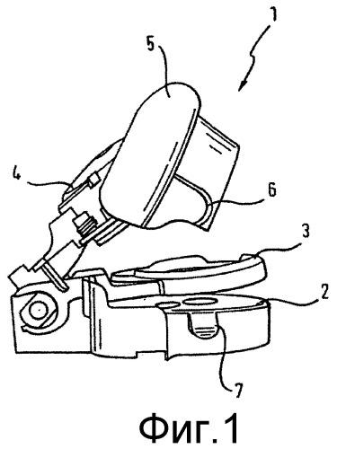 Варочный узел устройства для выдачи горячих напитков на основе размерно-стабильных капсул для приготовления напитка
