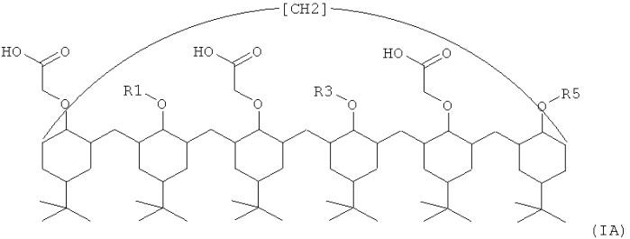 Косметические и фармацевтические композиции молекул каликсарена