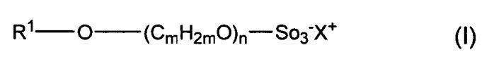 Композиции структурированного поверхностно-активного вещества