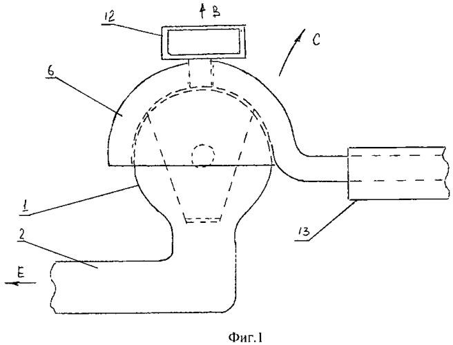 Тягово-сцепное устройство легковесного автопоезда