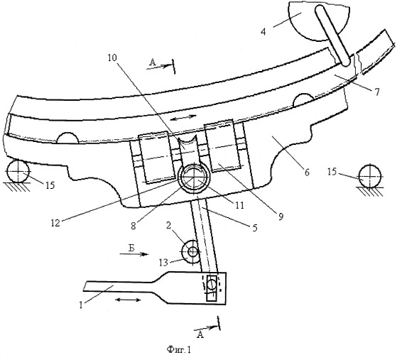 Способ работы привода горочного стрелочного перевода и устройство для его осуществления