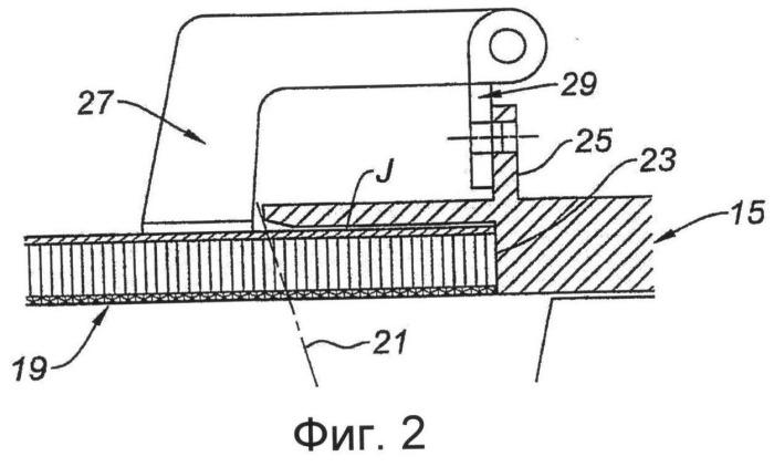 Воздухозаборник для гондолы летательного аппарата и двигательная установка, содержащая данный воздухозаборник