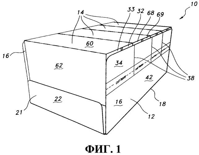 Разъемная упаковочная система для демонстрационных контейнеров