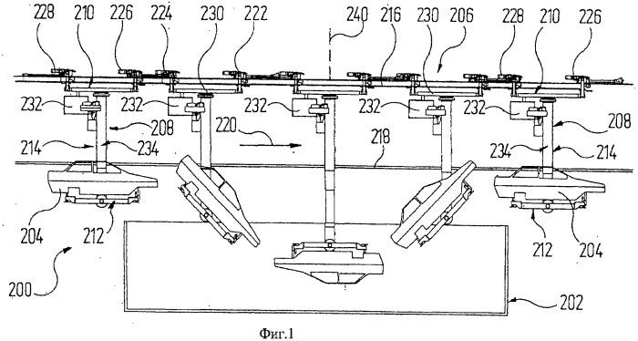 Система подвесной дороги и установка для обработки погружением с такой системой
