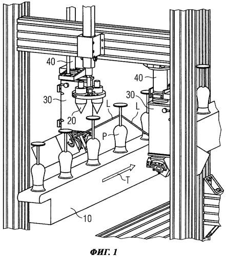 Способ и устройство для удаления формовочных швов стеклянных изделий с полировкой швов и изготовленное таким способом стеклянное изделие