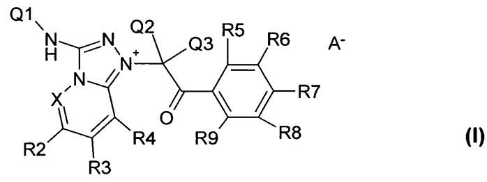 Соли триазолия в качестве ингибиторов par1, их получение и применение в качестве лекарственного средства