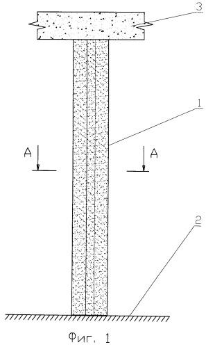 Способ усиления железобетонной колонны