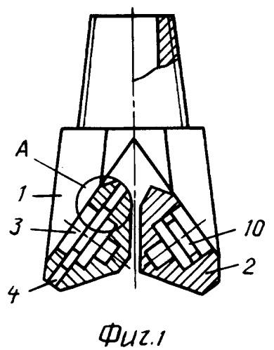 Буровое шарошечное долото (варианты)