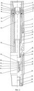 Скважинный труборез-фрезер