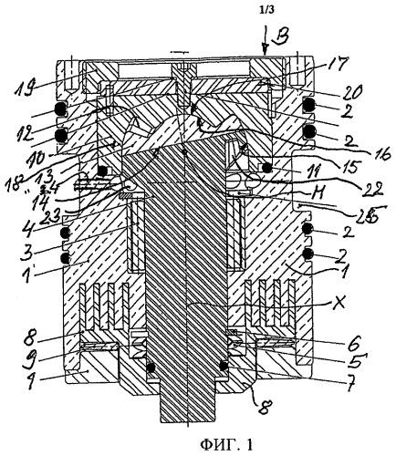 Объемная машина для использования в качестве насоса или двигателя