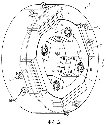 Улавливающий подшипник для улавливания роторного вала машины