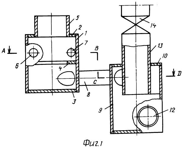 Универсальная вакуумно-атмосферная деаэрационная установка